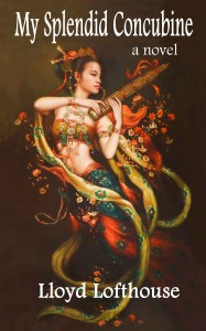 My Splendid Concubine cover image